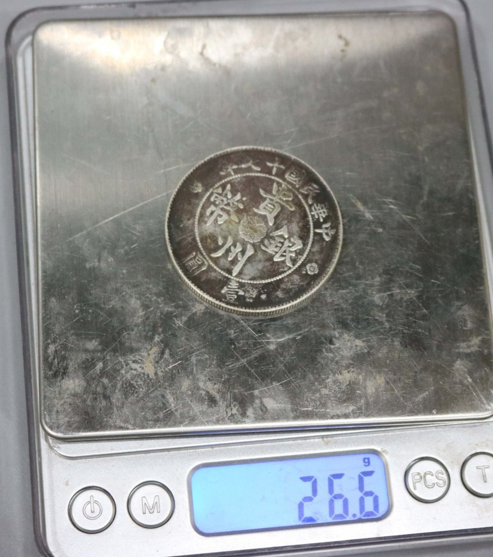 CHINESE SILVER DOLLAR COIN REPUBLIC PERIOD - 3