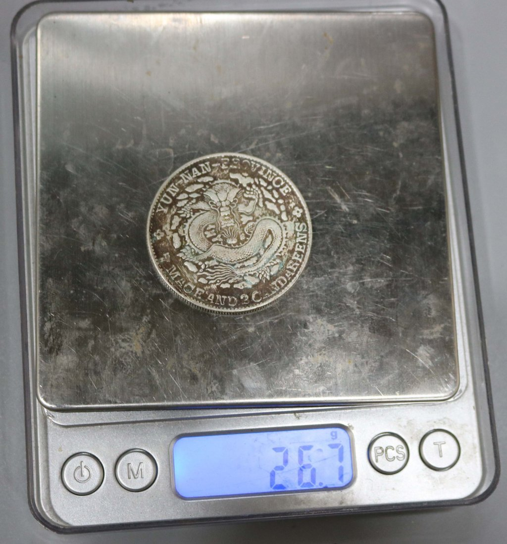 CHINESE SILVER DOLLAR COIN QING DYNASTY - 3