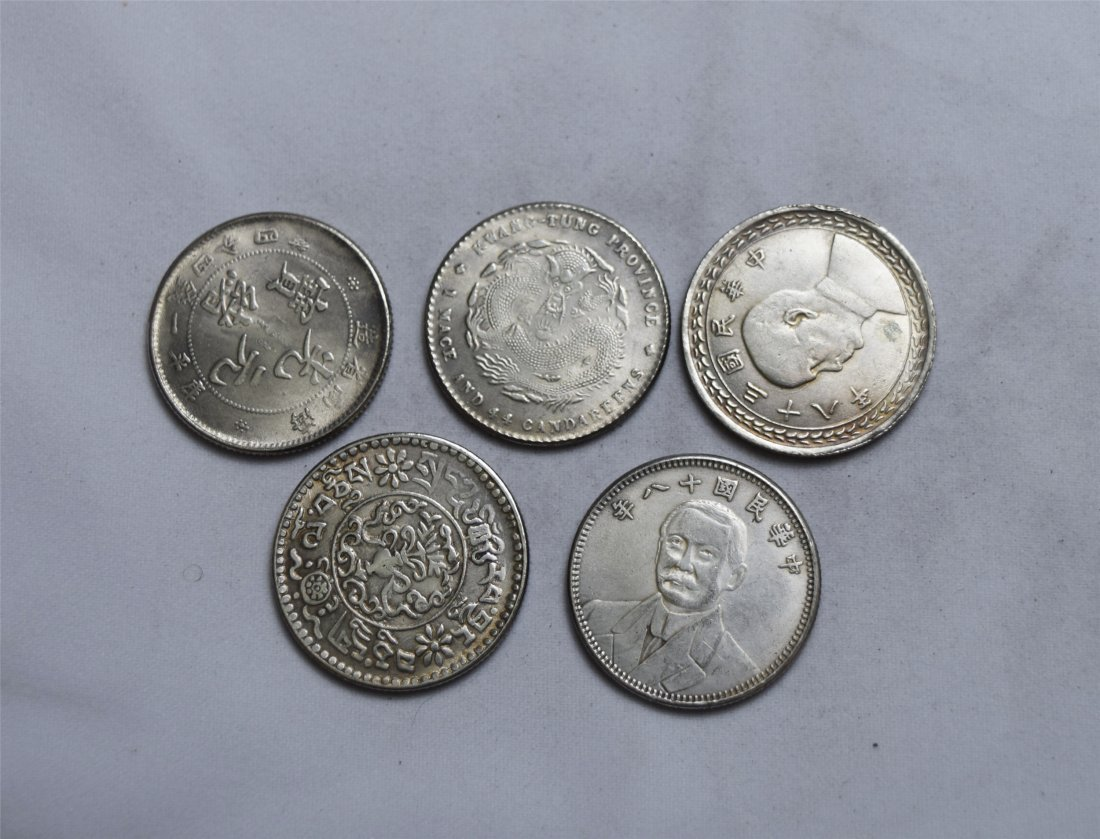 FIVE CHINESE SILVER COINS 20 CENT - 2
