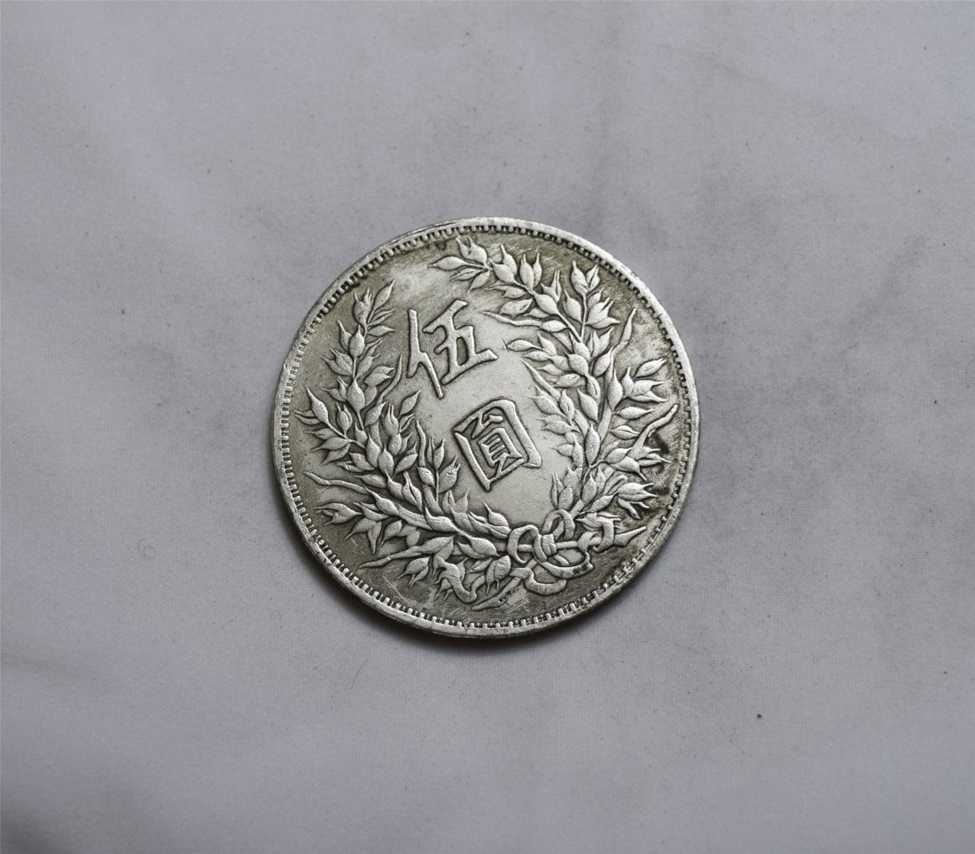 CHINESE SILVER COIN FIVE DOLLAR