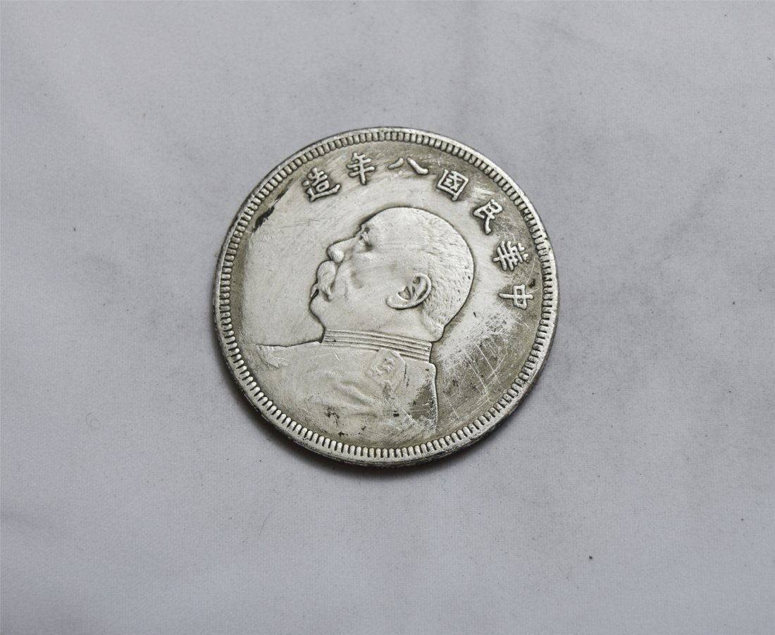 CHINESE SILVER COIN FIVE DOLLAR - 2