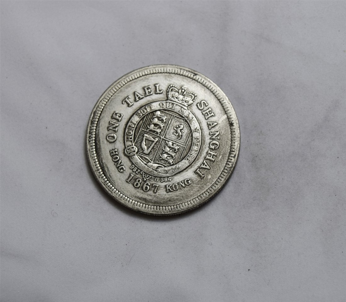 CHINESE SILVER COIN ONE TAEL - 2