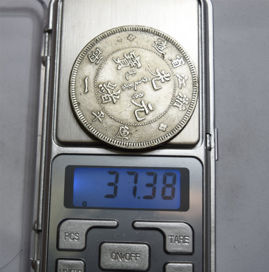 CHINESE SILVER COIN ONE TAEL - 3