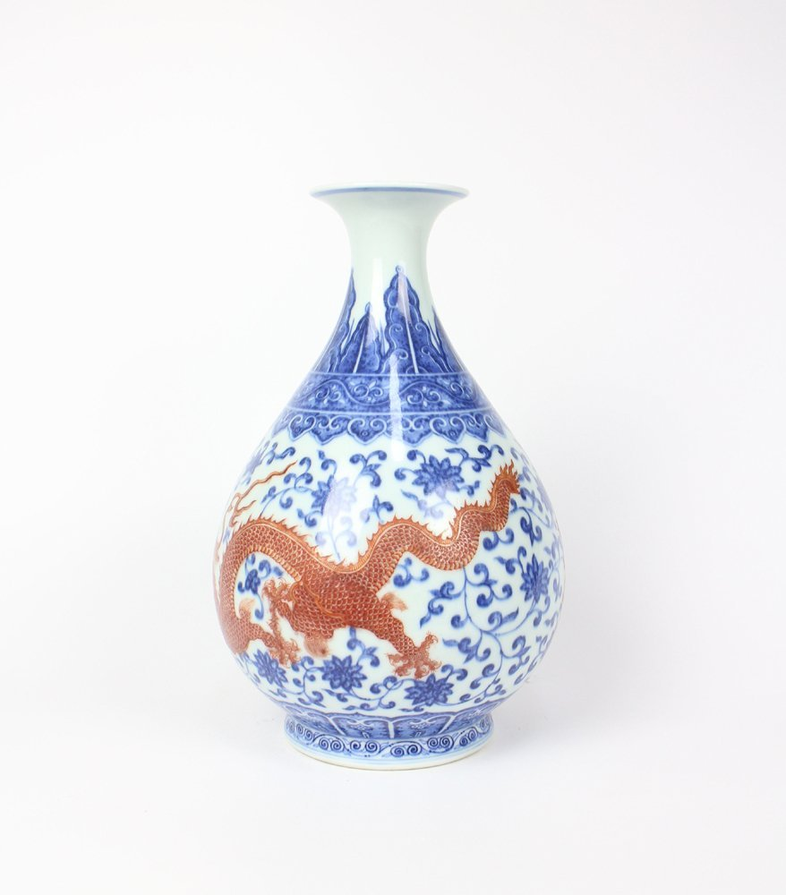 CHIENSE PORCELAIN BLUE AND WHITE IRON RED DRAGON - 2