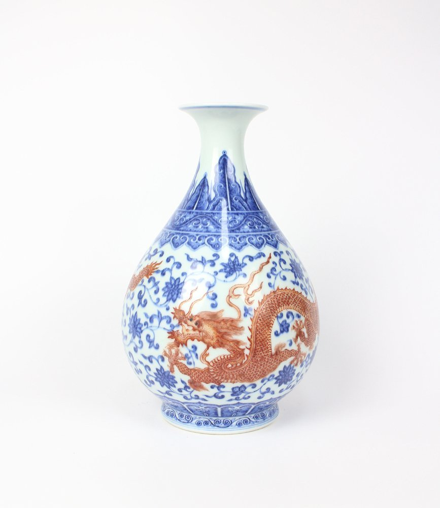 CHIENSE PORCELAIN BLUE AND WHITE IRON RED DRAGON - 3