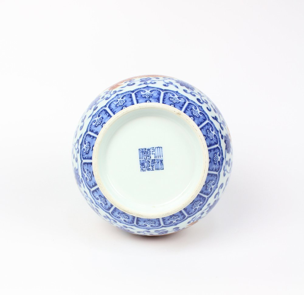 CHIENSE PORCELAIN BLUE AND WHITE IRON RED DRAGON - 5