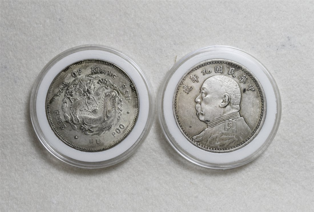 TWO CHINESE DOLLAR SILVER COINS - 2
