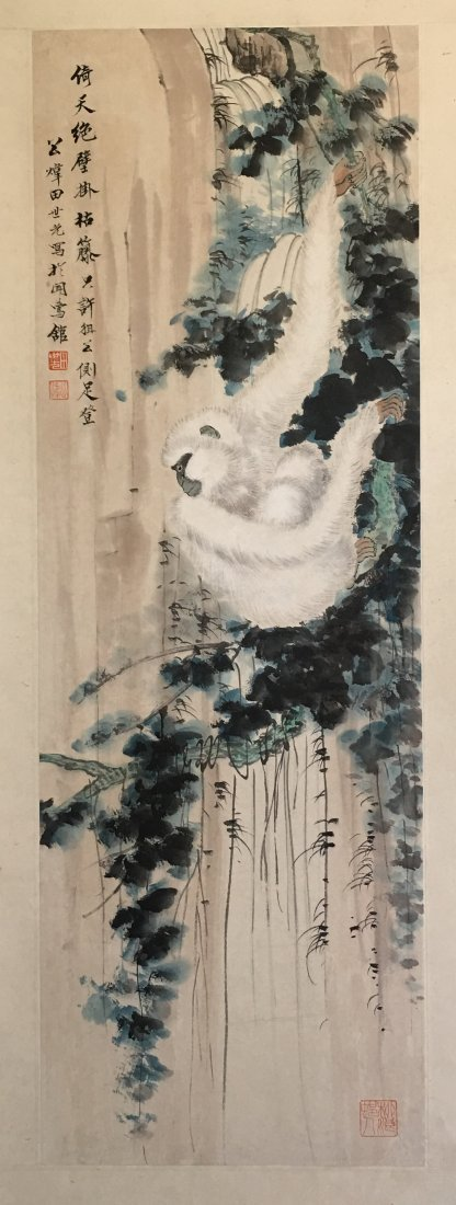 CHINESE SCROLL PAINTING OF MONEKY ON TREE