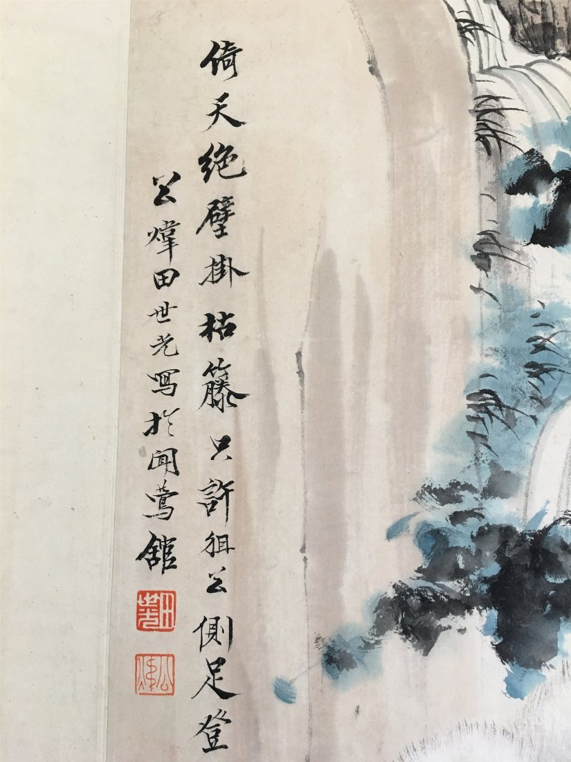 CHINESE SCROLL PAINTING OF MONEKY ON TREE - 4