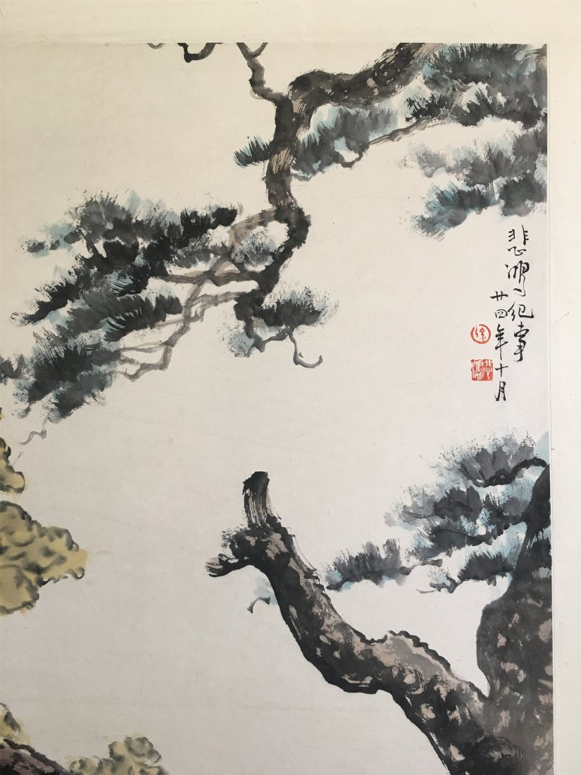 CHINESE SCROLL PAINTING OF GIRL READING UNDER TREE - 2