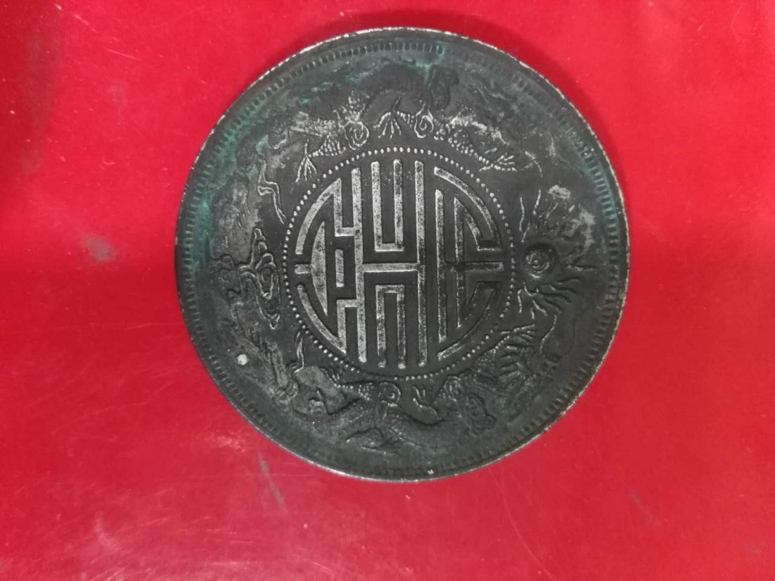 ONE CHINESE SILVER DOLLAR COIN - 2