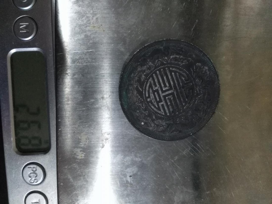 ONE CHINESE SILVER DOLLAR COIN - 3