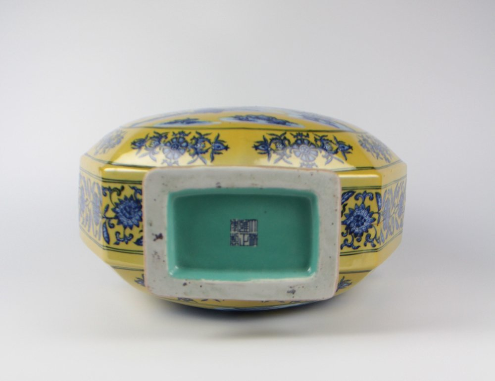 CHINESE PORCELAIN YELLOW GROUND BLUE AND WHITE GOOSE - 4