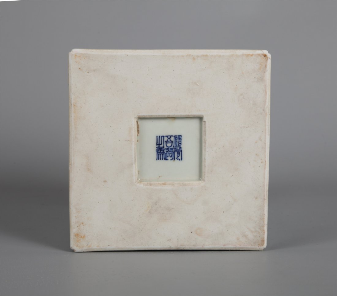 CHINESE PORCELAIN BLUE AND WHITE SQUARE BRUSH POT - 5