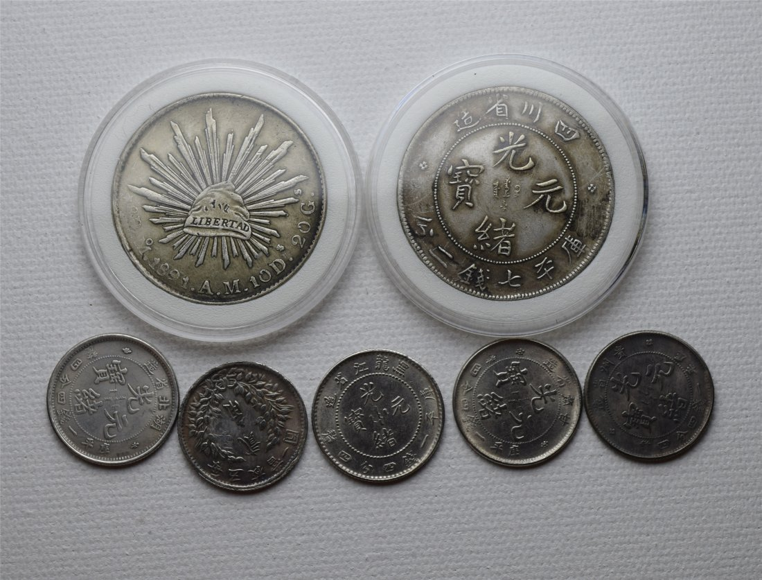 SEVEN CHINESE SILVER COINS - 2