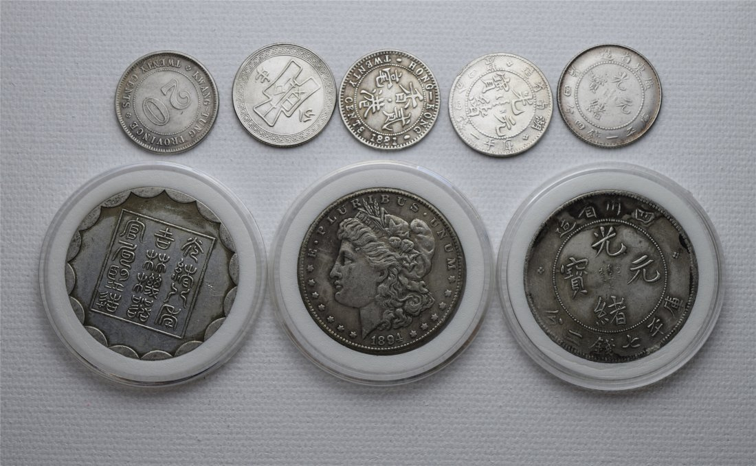 EIGHT CHINESE SILVER COINS - 2