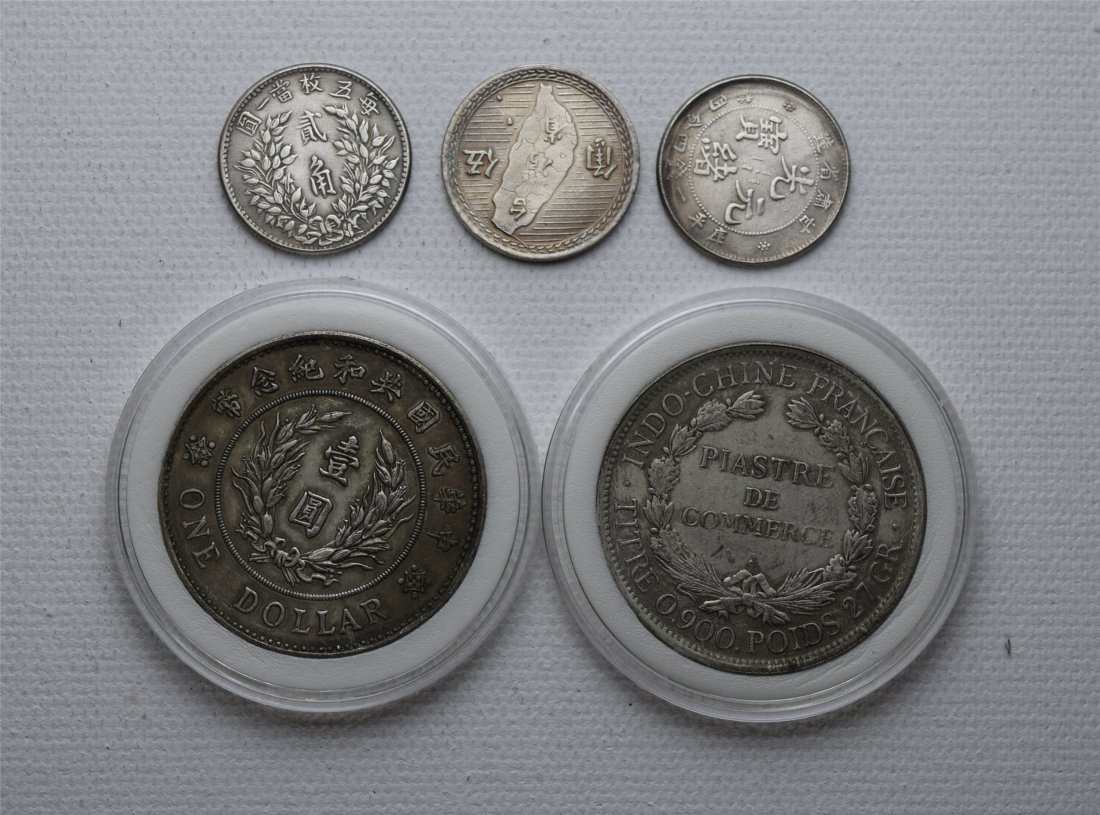 FIVE CHINESE SILVER COINS - 2