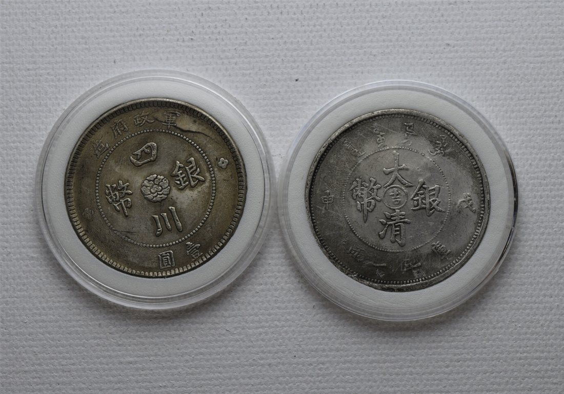 TWO CHINESE SILVER DOLLAR COINS - 2