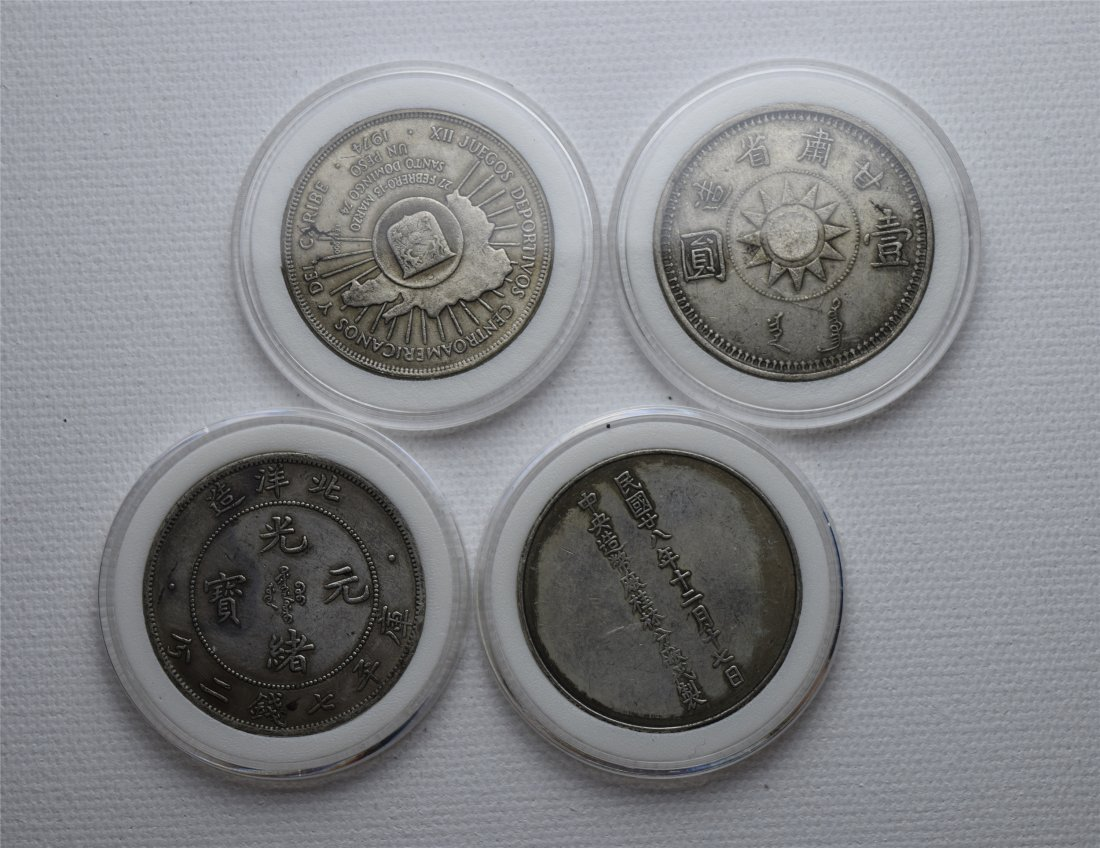 FOUR CHINESE SILVER DOLLAR COINS - 2