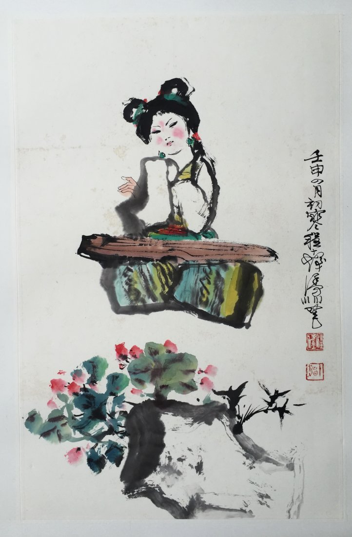 CHINESE SCROLL PAINTING OF GIRL PLAYING ZENITH