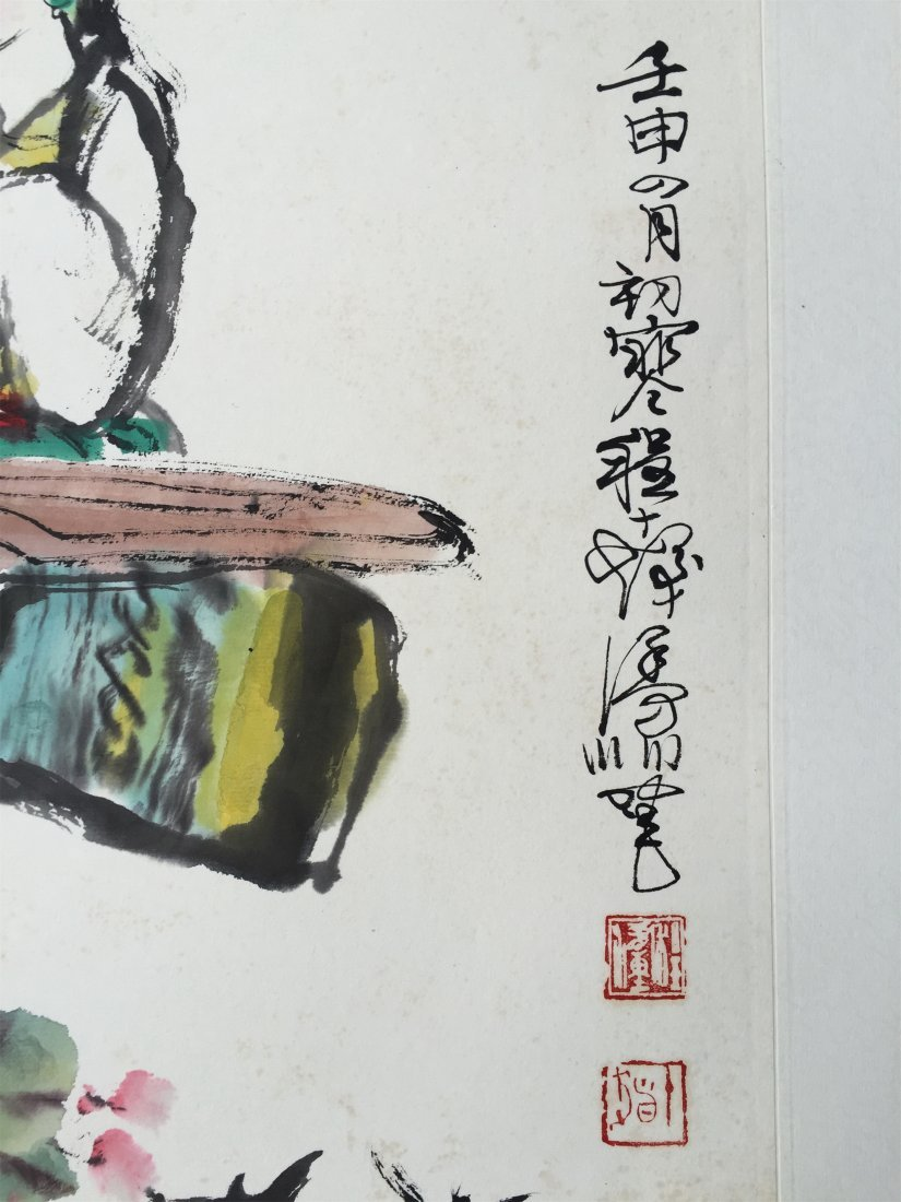 CHINESE SCROLL PAINTING OF GIRL PLAYING ZENITH - 2