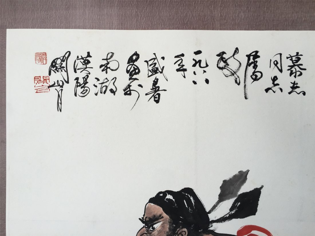 CHINESE SCROLL PAINTING OF SWORD MAN - 2