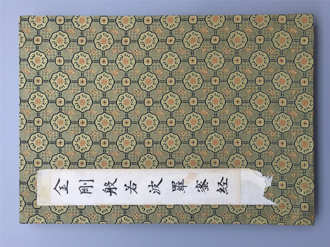 SIXTY-TREE PAGES OF CHINESE HANDPAINTED CALLIGRAPHY