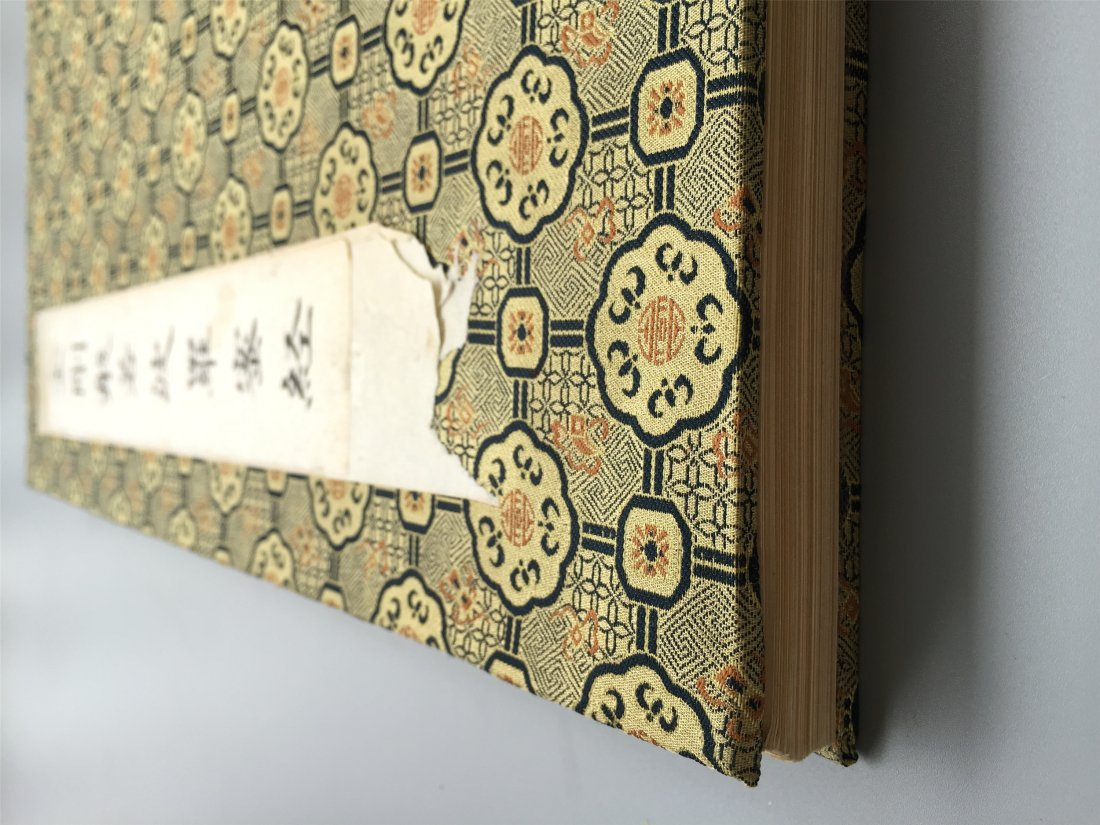 SIXTY-TREE PAGES OF CHINESE HANDPAINTED CALLIGRAPHY - 2