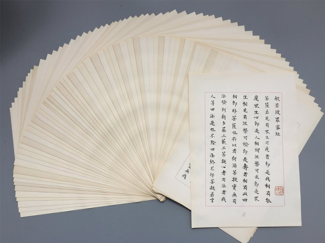 SIXTY-TREE PAGES OF CHINESE HANDPAINTED CALLIGRAPHY - 3