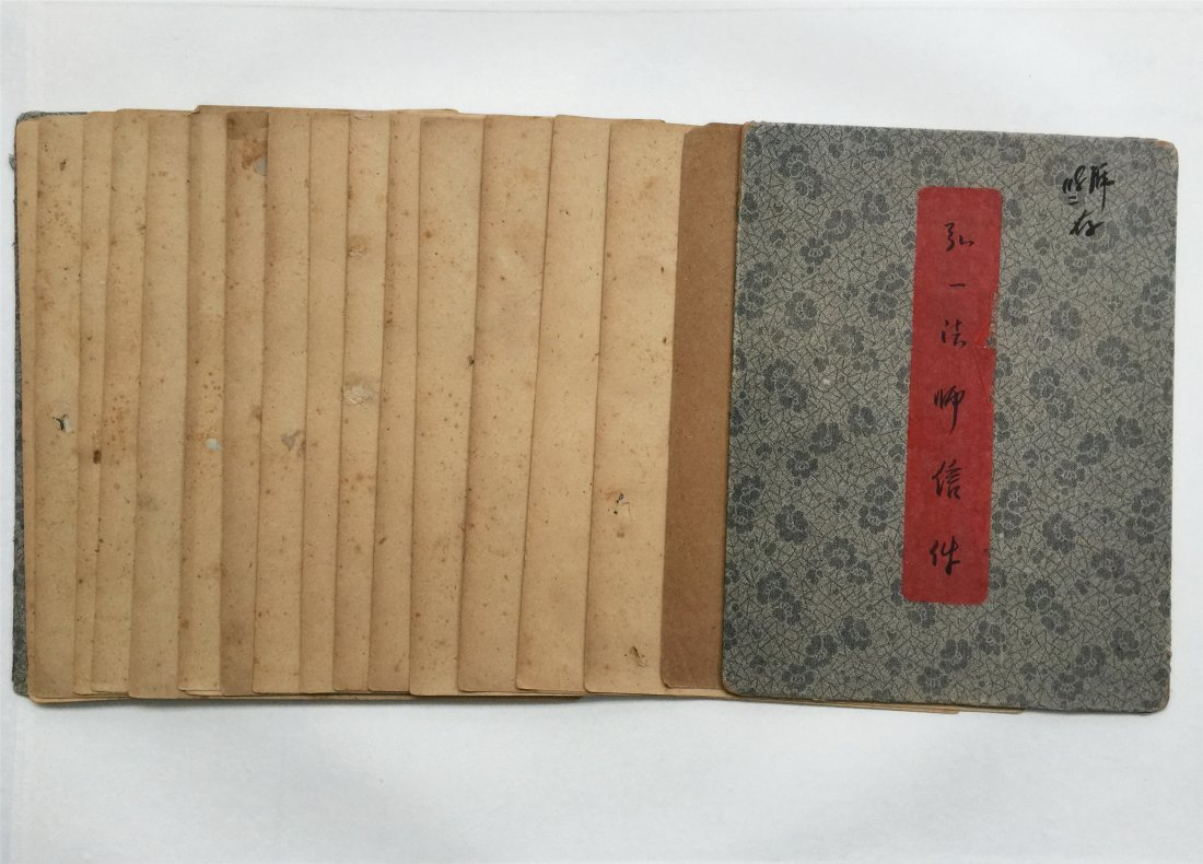 SIXTEEN PAGES OF CHINESE HANDPAINTED CALLIGRAPHY