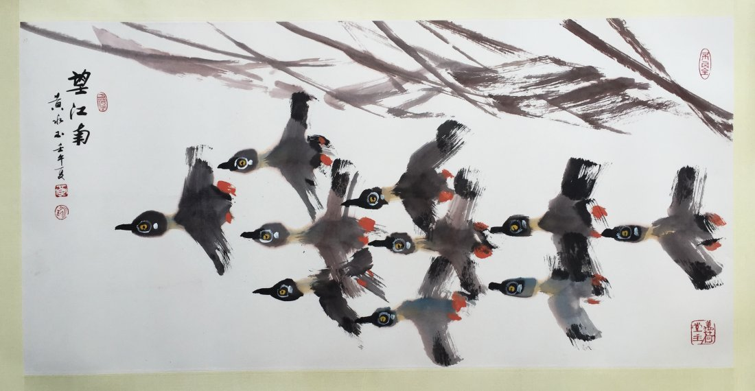 CHINESE SCROLL PAINTING OF FLYING BIRDS
