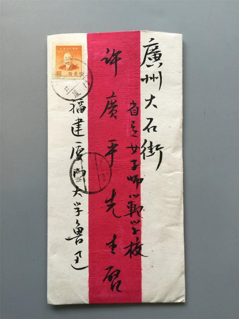 FIVE PAGES OF CHINESE OLD LETTER OF CALLIGRAPHY WITH