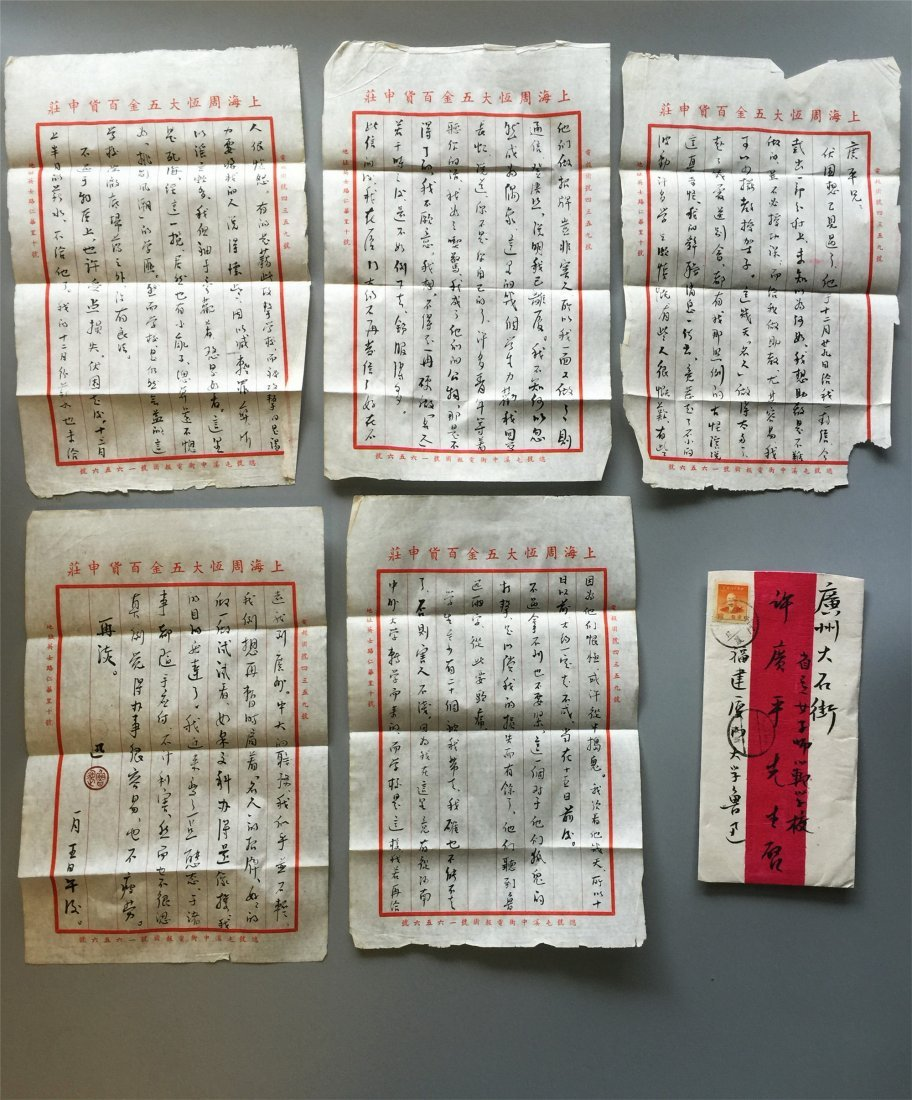 FIVE PAGES OF CHINESE OLD LETTER OF CALLIGRAPHY WITH - 3