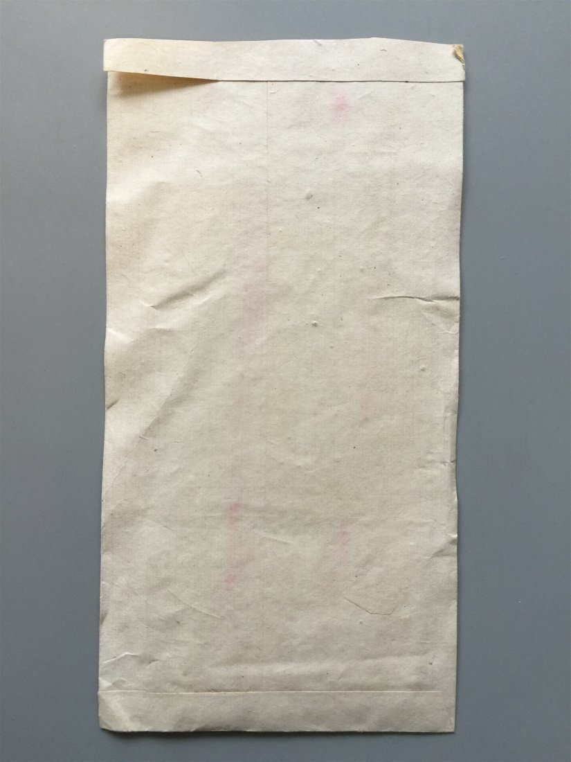 CHINESE OLD LETTER OF CALLIGRAPHY WITH COVER - 2