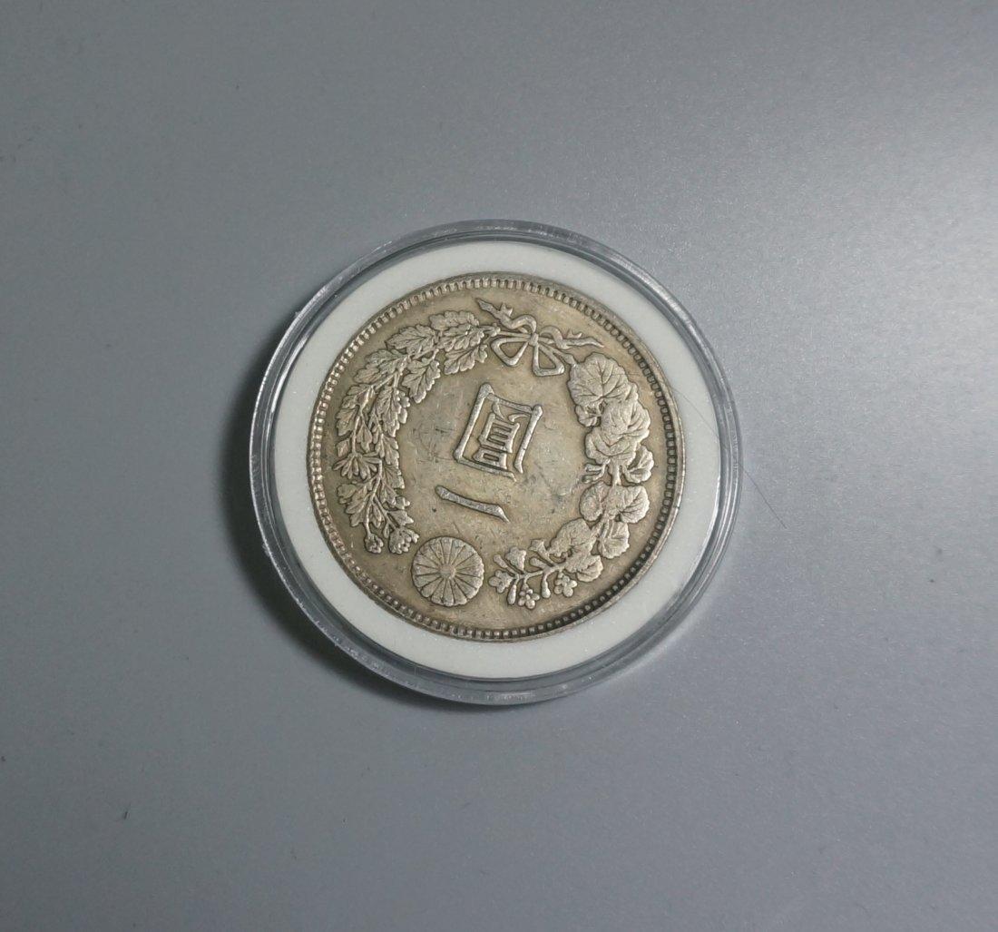 JAPANESE SILVER DOLLAR COIN