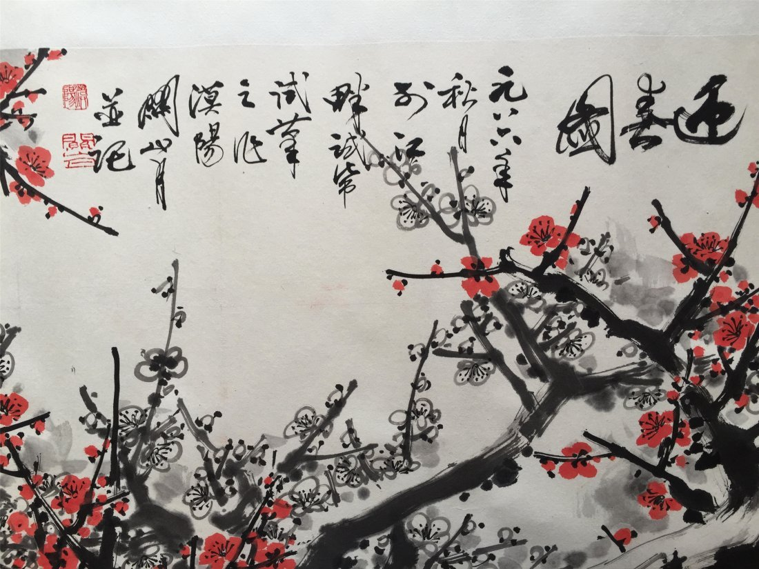CHINESE SCROLL PAINTING OF PLUM - 2