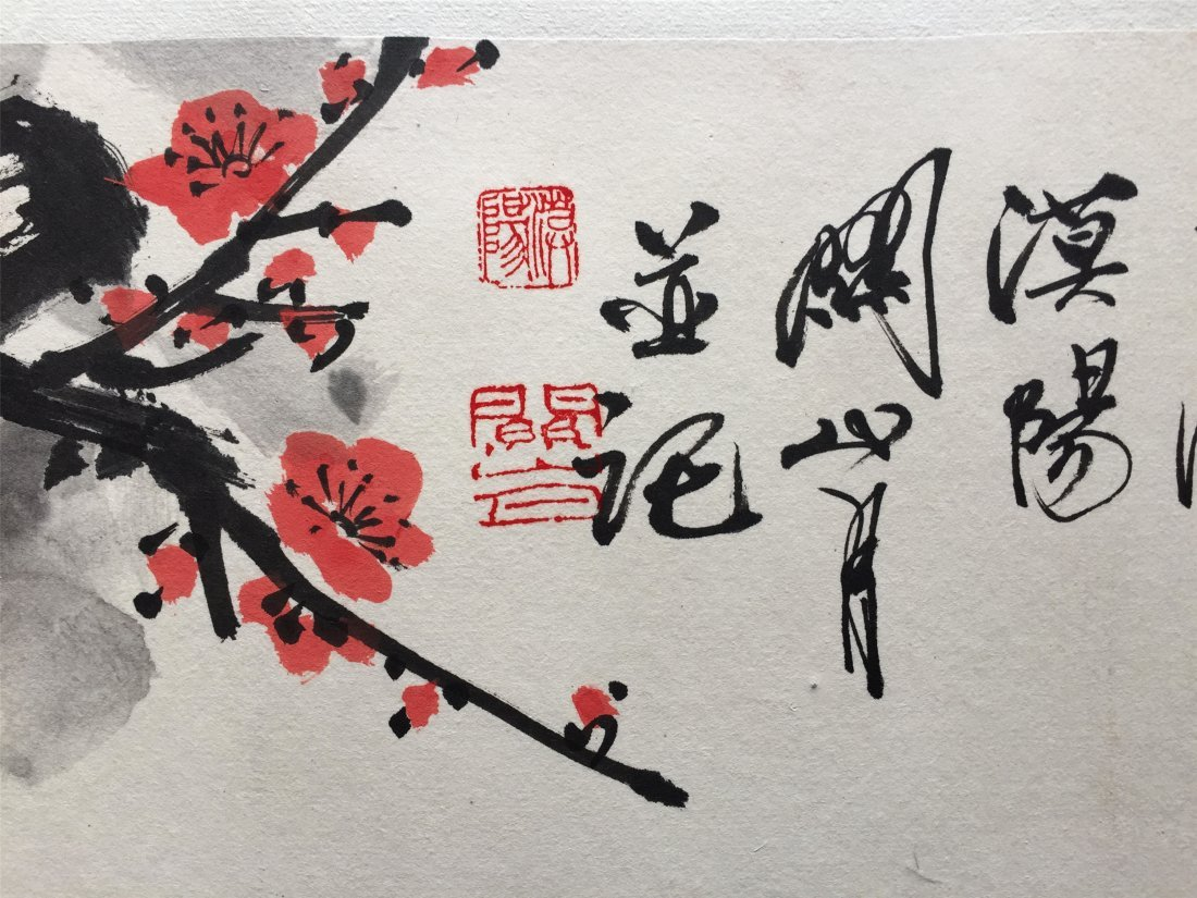 CHINESE SCROLL PAINTING OF PLUM - 3