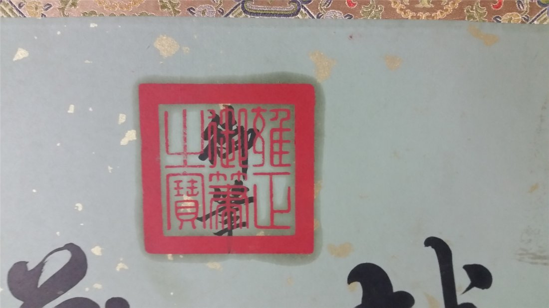 CHINESE HARIZONAL SCROLL CALLIGRAPHY ON PAPER - 3