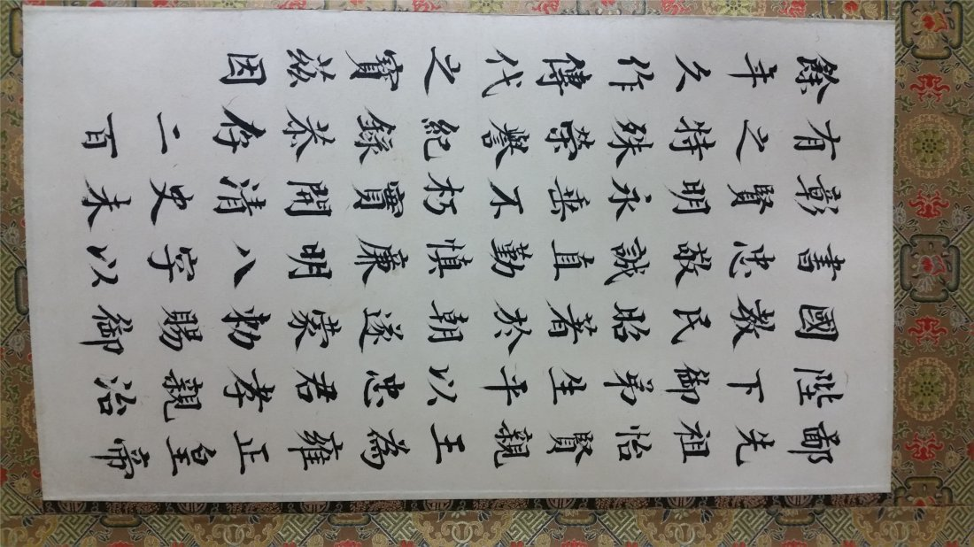 CHINESE HARIZONAL SCROLL CALLIGRAPHY ON PAPER - 5