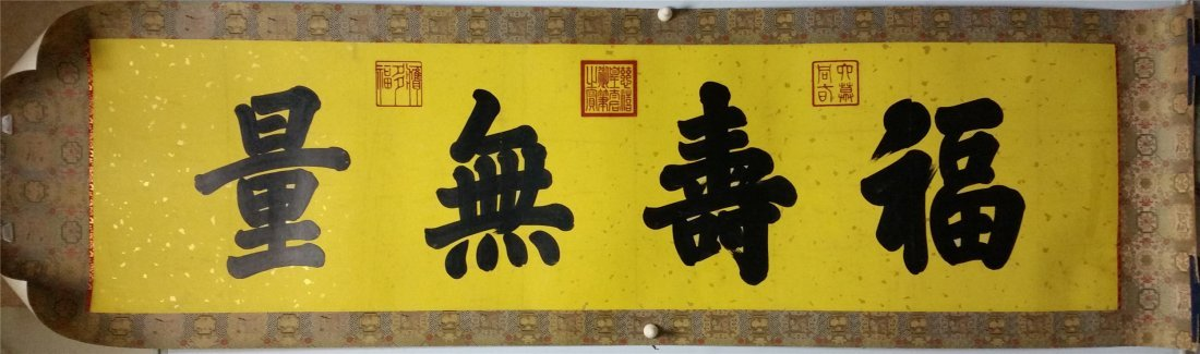 CHINESE HARIZONAL SCROLL CALLIGRAPHY ON GOLD PAPER