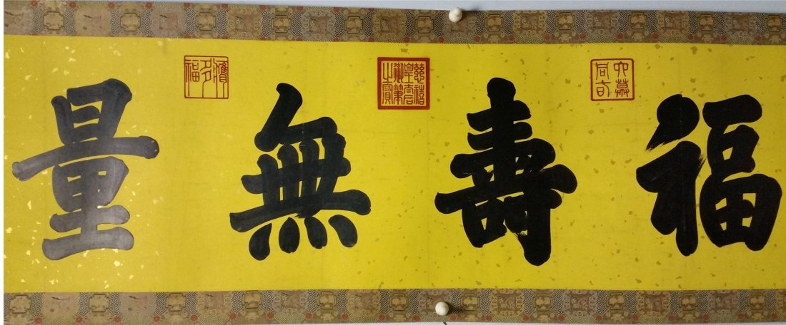 CHINESE HARIZONAL SCROLL CALLIGRAPHY ON GOLD PAPER - 2