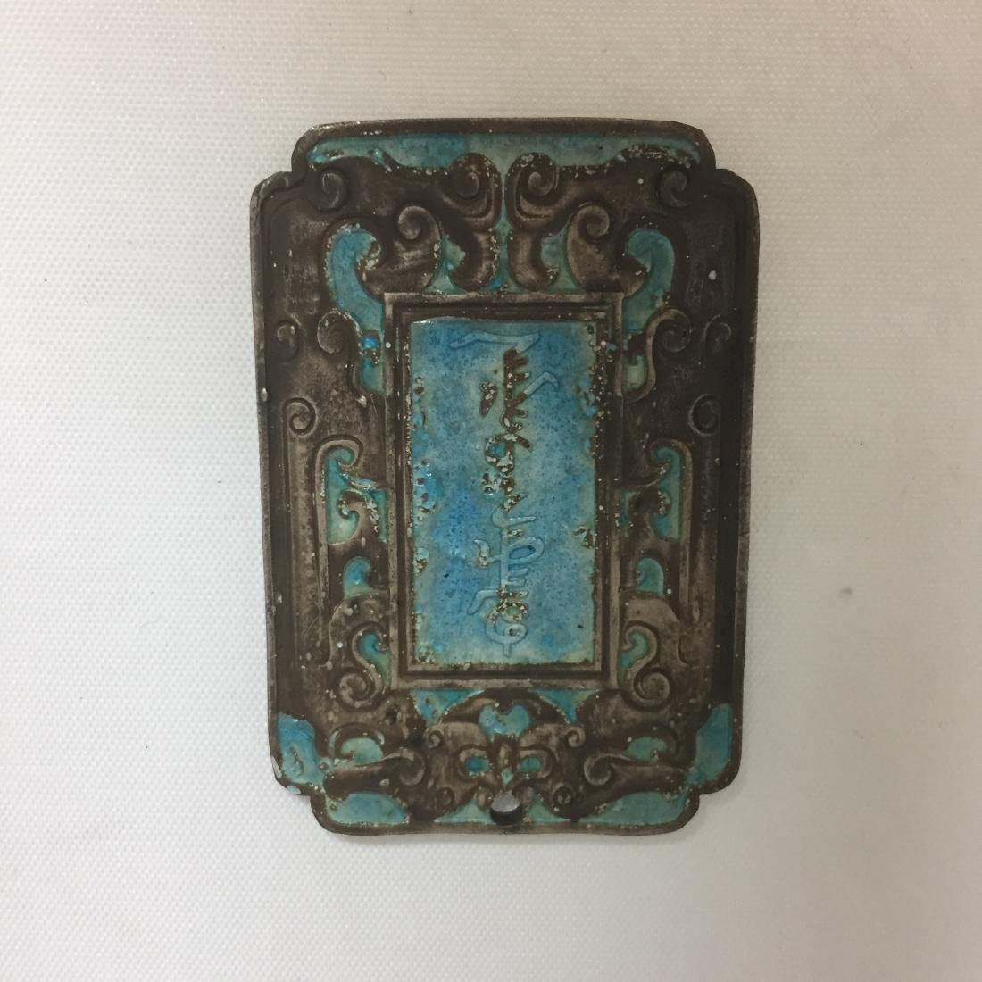 CHINESE SILVER ABSTINENCE PLAQUE - 2