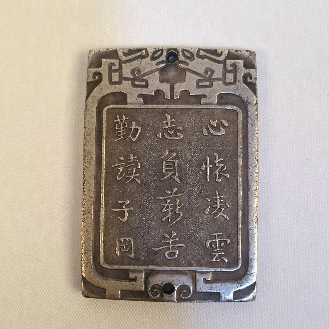CHINESE SILVER ABSTINENCE PLAQUE