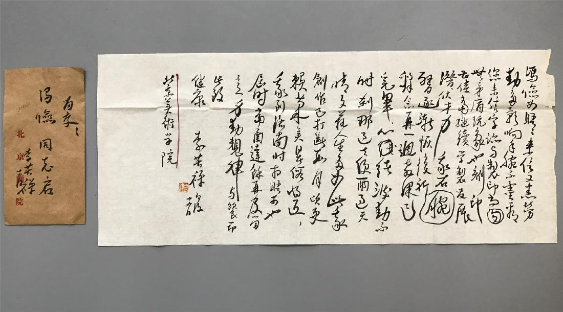 ONE PAGES OF CHINESE HANDWRITING LETTER WITH ENVELOPE