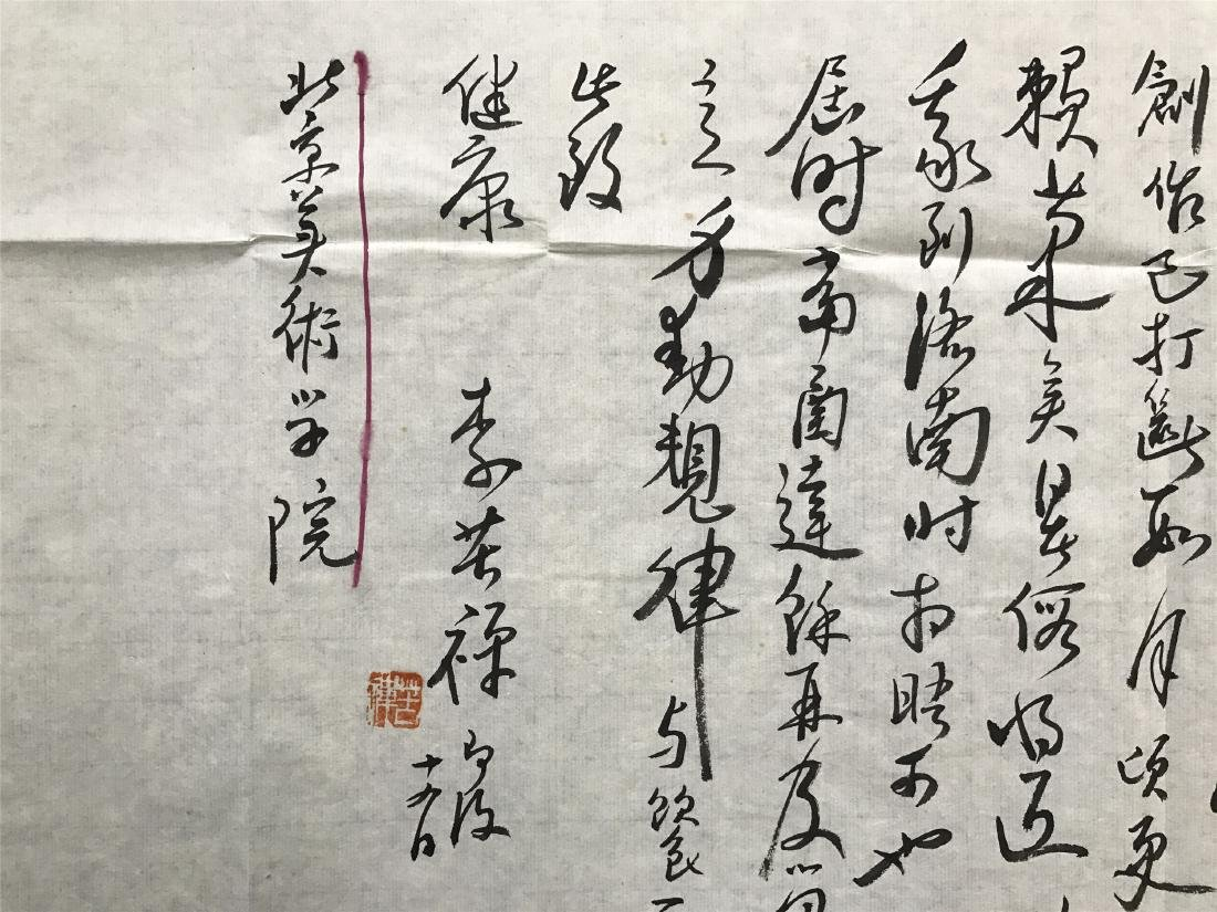 ONE PAGES OF CHINESE HANDWRITING LETTER WITH ENVELOPE - 2