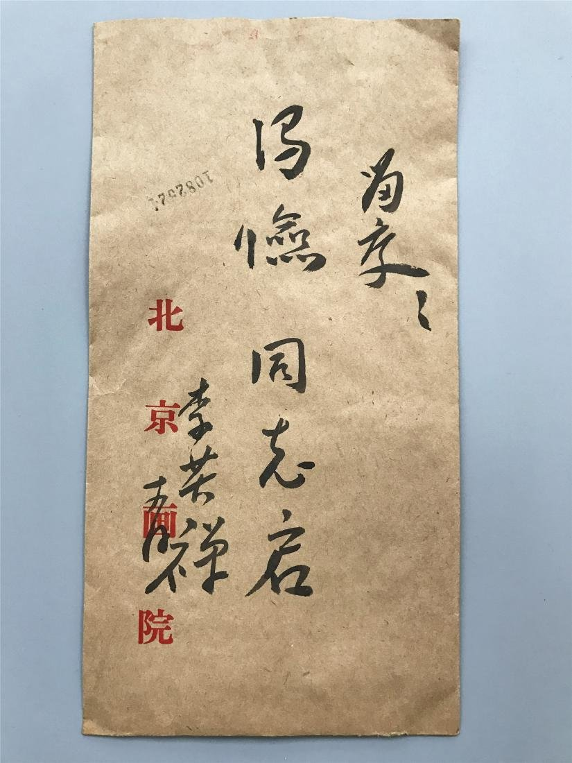 ONE PAGES OF CHINESE HANDWRITING LETTER WITH ENVELOPE - 3