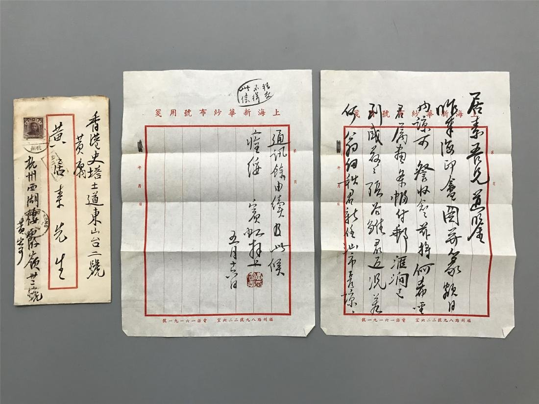 TWO PAGES OF CHINESE HANDWRITING LETTER WITH ENVELOPE