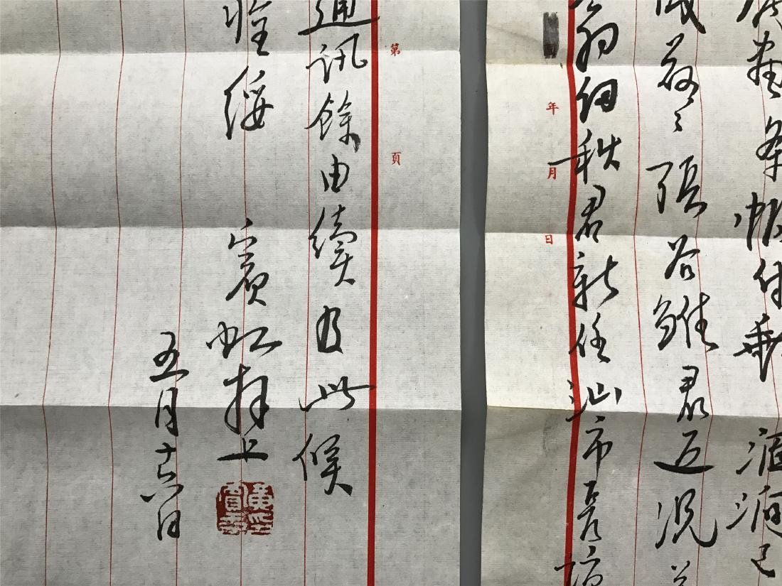 TWO PAGES OF CHINESE HANDWRITING LETTER WITH ENVELOPE - 2