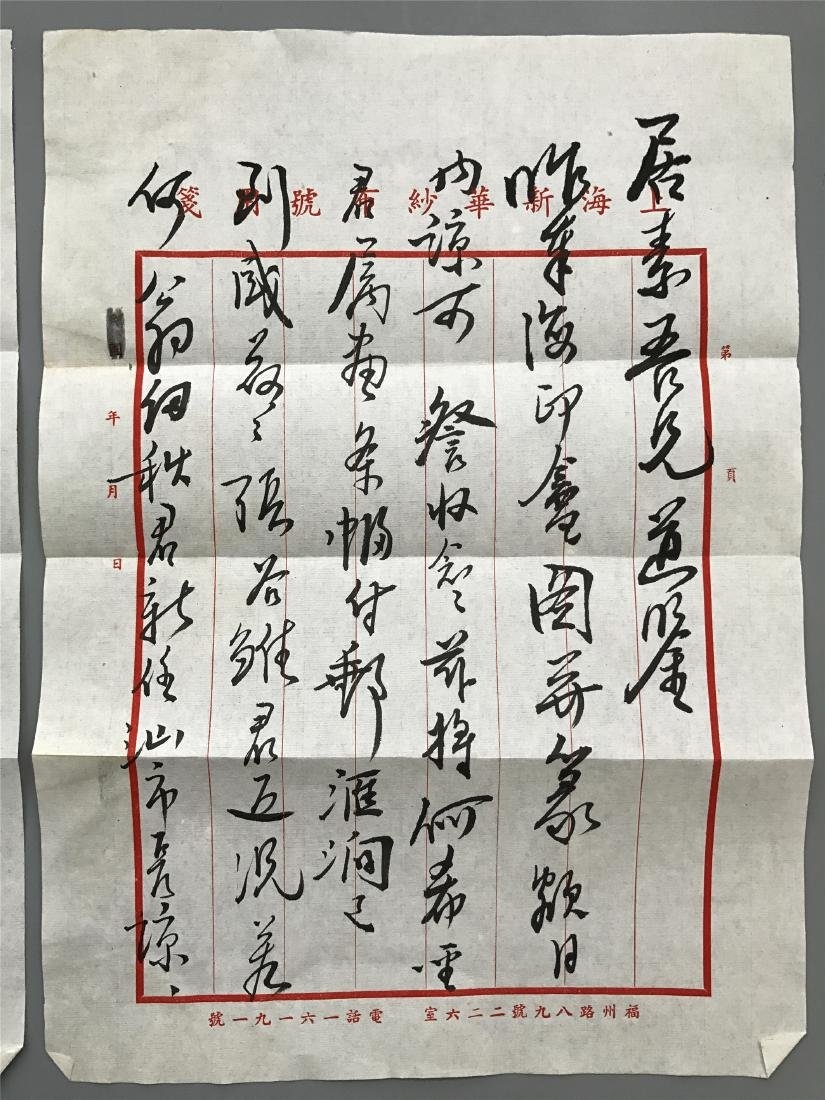 TWO PAGES OF CHINESE HANDWRITING LETTER WITH ENVELOPE - 3