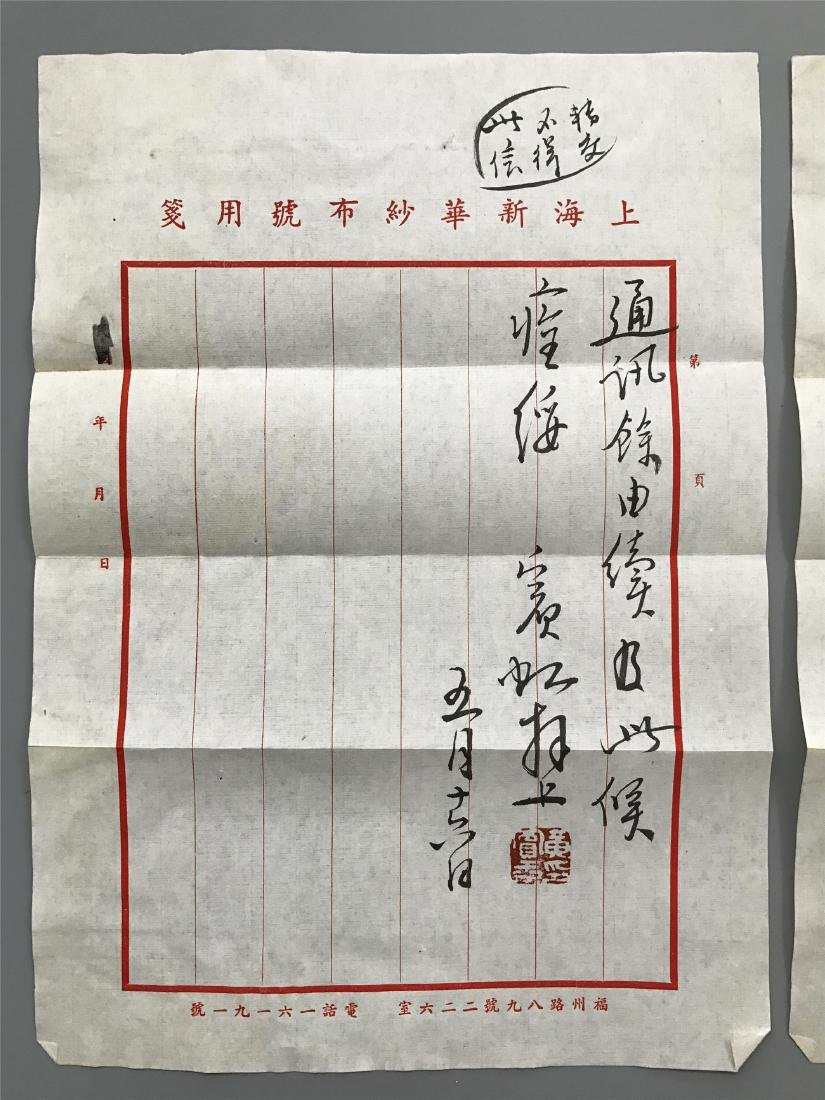TWO PAGES OF CHINESE HANDWRITING LETTER WITH ENVELOPE - 4